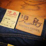 おすすめジーンズの革パッチ